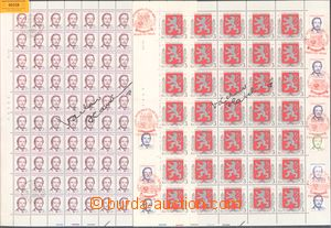 60338 - 1993 Pof.1 and Pof.3 Coat of arms and Václav Havel, complet