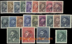 60408 - 1945 Frýdecký overprint, complete set 22 pcs of stamps A. Hi
