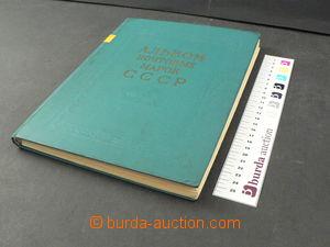 60441 - 1958-61 SOVIET UNION, originál sovětské album s volně ložený
