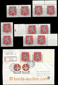 60472 - 1993 Pof.1, Coat of arms, comp. 6 pcs of plate variety (10 s