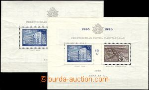 61067 - 1938-39 Block 1 + 2 (Mi.262-3) Fond výstavby a Výročí pr