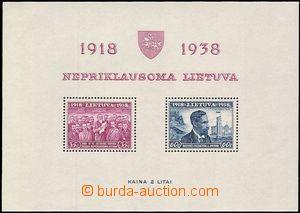 61068 - 1938 Block 1A (Mi.427-8) 20 years republic, perf, nice quali