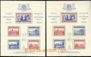 61078 - 1943 Exile issue, 2x London MS, white and yellow gum, 1x sma