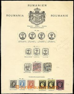 61418 - 1862-78 selection of 34 pcs of classical stamp, from Mi.9-47