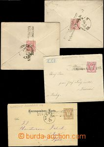 61493 - 1888-90 comp. of 3 letters and 2 PC with railway pmk, 4x kon