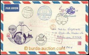 61620 - 1978 COB53 Praga 78 bez předtištěné adresy, přepravená