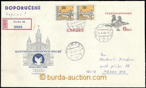 61621 - 1983 COB76 Olympiáda holubů, dofrank. 2x 50h a zaslaná ja