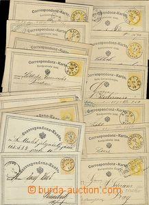 61704 - 1871-76 selection of 16 pcs of PC yellow, Mi.3x P1, 3x P2, 9