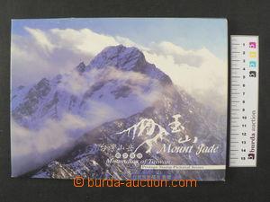 61800 - 2001 CHINA - TAIWAN, stamps Mi.2655-58 Taiwanské mountains i