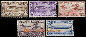 61834 - 1933 SAE - Egypt Mi.186-190 Air-mail congress Cairo, very li