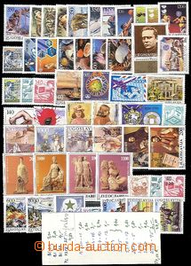 61874 - 1988 selection of 28 complete issues + 3 souvenir sheets, va