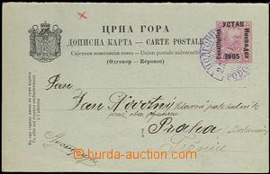 61898 - 1907 PC with overprint Mi.P27A (answer part), to Prague, CDS