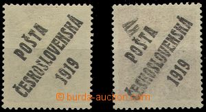 62113 -  Pof.34 + 45 PI, Znak, přetisky oboustranné, zepředu i ze