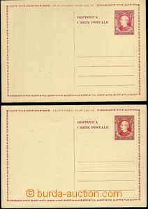 62188 - 1939 CDV6 Hlinka 1,50 Koruna, 2 pcs of, both color print (sh