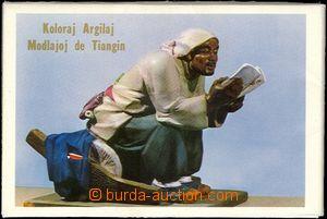 62225 - 1968 CHINA, sestava 9ks barevných pohlednic v původním přeba