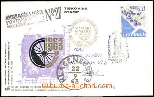 62331 - 1963 folded letter issued on the occasion of 5. internationa