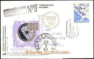 62331 - 1963 skládaný dopis vydaný u příležitosti 5. mezináro
