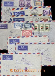 62344 - 1959-61 selection of 17 pcs of air-mail letters to Czechoslo