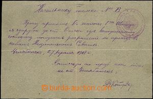 62351 - 1918 Czechoslovak. army in Russia - written  message from Ko