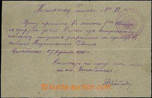 62351 - 1918 Čsl. vojsko na Rusi - písemný vzkaz od Komisaře Prv