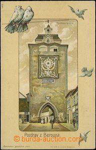 62521 - 1900 Beroun - Plzeňská brána, litografická koláž; DA, nepouž