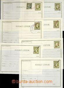 62561 - 1945 CPL5 Certificate of mailing, comp. 7 pcs of, 2x machine