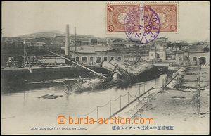 62621 - 1911 částečně potopený křižník v doku v přístavu Port Artur;