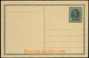 62769 - 1918 CDV5a, Small Monogram - Charles, without commercial add
