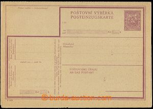62773 - 1929 stationery CPV12Bb, complete order card, Czech - German