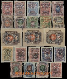 62821 - 1920 selection of postage stmp Russia with overprints Wrange
