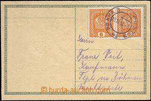 62825 - 1918 rakouská dopisnice 8h FJI, Mi.P223, vytištěná zn. p