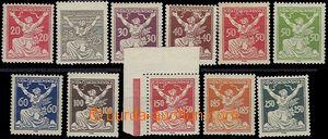 62909 -  Pof.151-161A, HZ 14, kompletní řada, svěží