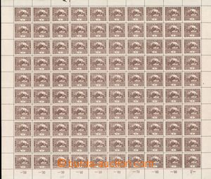63063 -  Pof.1C, 1h brown, complete 100-stamps sheet with margin and