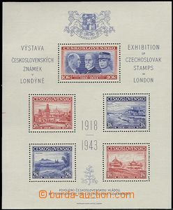 63212 - 1943 Exile issue, London MS, mint never hinged, c.v.. 500CZK