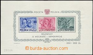 63380 - 1948 Block 11 (Mi.A515-A517), air-mail, miniature sheet with