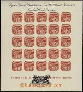 63425 - 1939 Exile miniature sheet for World exhibition in New York