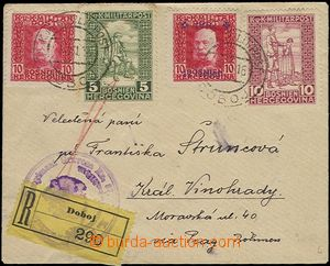 63533 - 1916 Reg letter with Mi.69, 96, 97-98 (Invalidé), CDS K.u.K.