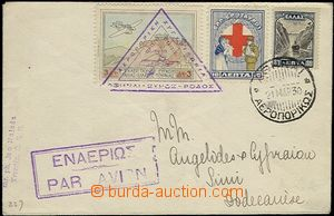 63565 - 1930 air-mail letter franked with. airmail stamp Mi.301 + Mi