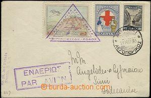 63565 - 1930 Let. dopis vyfr. leteckou zn. Mi.301 + Mi.310 + přípl