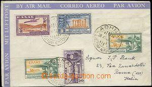 63566 - 1933 Let-dopis vyfr. leteckými zn. Mi.2x 355, 356, 357 + Mi