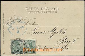 63568 - 1905 pohlednice vyfr. zn. Mi.2x 12 II., DR Smyrna/ Deutsche