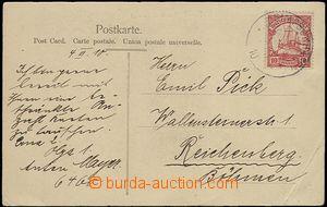 63569 - 1910 DEUTSCH-NEUGUINEA  pohlednice vyfr. zn. Mi.8, DR Simpso