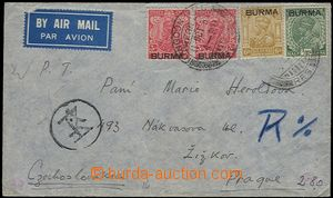 63574 - 1938 Reg and airmail letter franked by stmp India ½A +