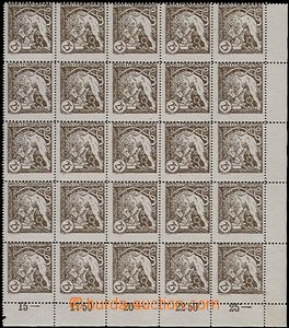 63596 -  Pof.28B, the bottom corner blk-of-25, with shifted perforat