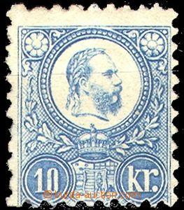 63622 - 1871 Mi.11a, 10Kr copper print, light off center, Hungarian