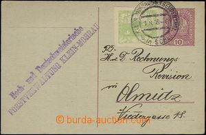 63632 - 1919 CPŘ5 Pa, Austrian 10h on grey paper, uprated with stam