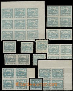 63643 - 1918-20 CZECHOSLOVAKIA 1918-39/ HRADČANY-issue, selection 34
