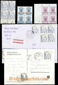 63644 - 1995-99 selection of forgeries stamps  on entires also Un, 2
