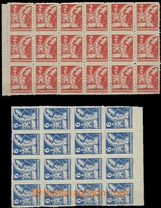 63645 - 1945 Pof.354 Košice-issue 2 Koruna, marginal blk-of-18 (on