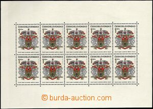 63677 - 1968 Pof.PL1718 Coat of arms Prague, common production flaw